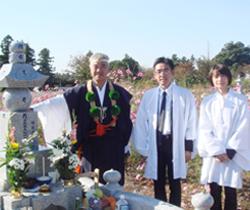風水墓の事例