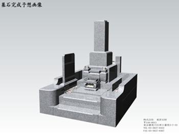 墓石完成までのポイント【佐倉市共同墓地】