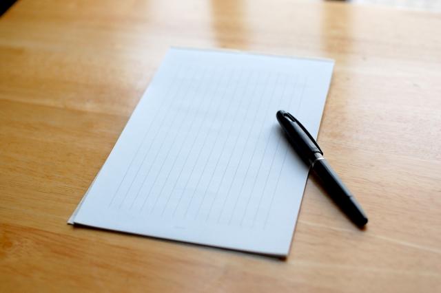 知っておきたい遺言書の種類と書き方