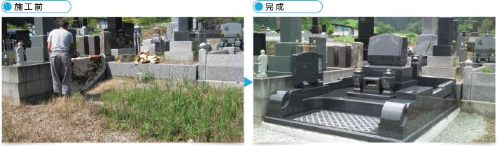 株式会社 紫雲堂の事例