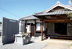 安養寺境内(香川県)