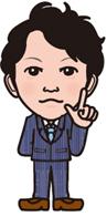 営業:岩澤