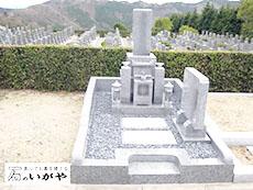 北摂霊園の墓石画像1