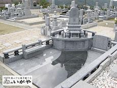 北摂霊園の墓石画像5