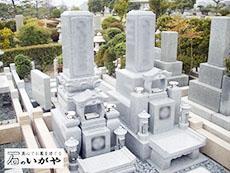 服部霊園の墓石画像2