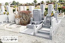 瓜破霊園の墓石画像1