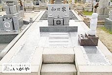 瓜破霊園の墓石画像2