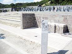 飯盛霊園の墓石画像2
