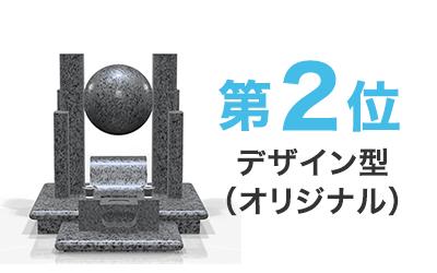rank_02