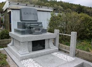 渡辺石材店(工事例)